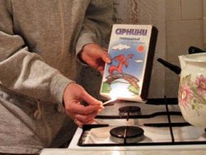 Украина ввела спецпошлину на импорт спичек