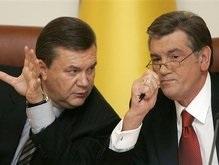 Новинар: Ющенко отрезал Януковичу путь к премьерству