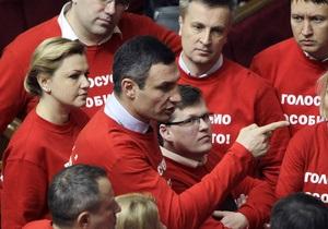 Кличко заявляет о давлении провластной партии на оппозицию