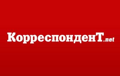 От Курченко ушел главный редактор  Корреспондент.net