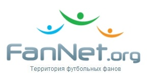 FanNet.org - Территория футбольных фанов