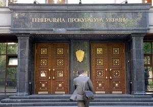 Прокурор Одесской области подал в отставку
