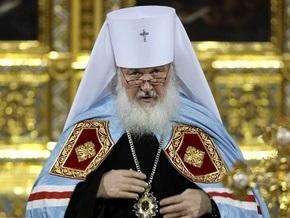 Митрополит Кирилл стал новым главой РПЦ