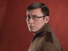 Адвокат Луценко назвал Генпрокуратуру политической инквизицией