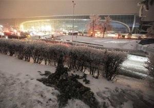 Домодедово отправил все задержанные ранее рейсы