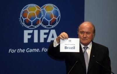 FIFA может изменить время начала некоторых матчей ЧМ-2014