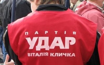В Одессе суд запретил партии УДАР до 31 ноября проводить акции протеста у здания мэрии