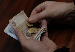 ВВП Украины в 2011 году вырос на 5,2% - Госстат
