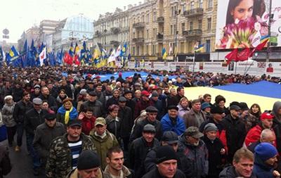 На Европейской площади в Киеве начался митинг сторонников евроинтеграции