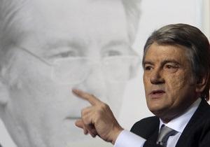 Ющенко: Ничего хорошего сегодня в Украине не происходит