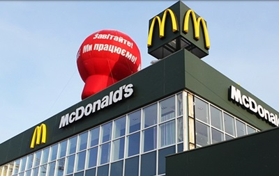 McDonald s Ukraine сменил гендиректора