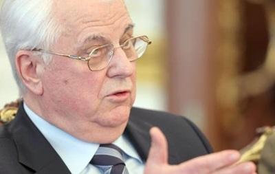 Кравчук - переговоры - ЕС - Россия - Украина - Кравчук считает бесперспективными переговоры в формате ЕС-Россия-Украина