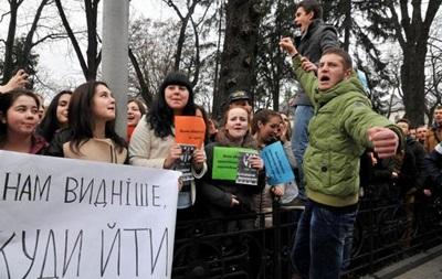 Помните, мы вас любим: Донецкие протестующие направили обращение во Львов
