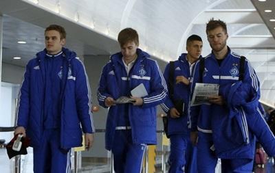 Динамо Киев улетело в Бельгию на игру с Генком