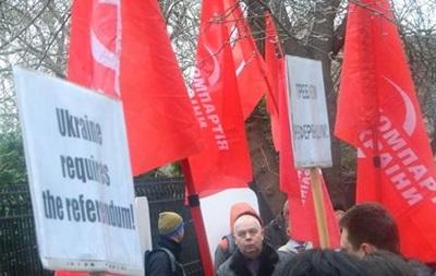 Новости Донецка - Евромайдан - коммунисты - Соглашение - ассоциация - ЕС - Донецкие левые протестовали против ассоциации с ЕС