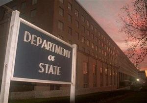 Разоблачения WikiLeaks: Москва упрекнула США в нарушении правил дипломатии