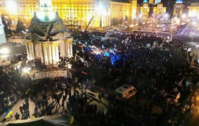 Несколько тысяч студентов присоединились к акции протеста на Майдане