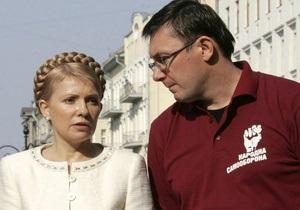 СМИ: Тимошенко могут дать три года, а потом подвести под амнистию