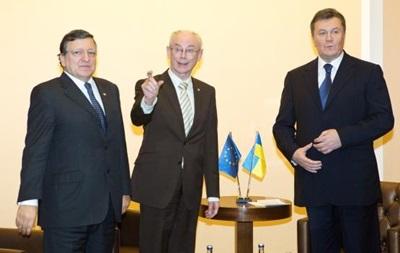 В Вильнюсе начинается саммит Восточного партнерства