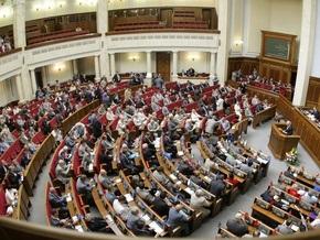 В Верховной Раде зарегистрован законопроект о люстрации