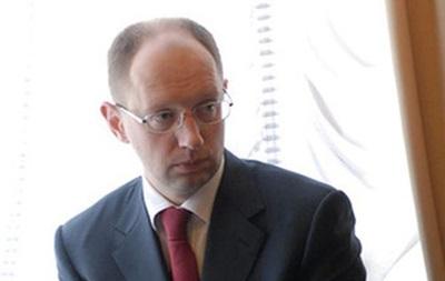 Яценюк: После провала в Вильнюсе мы проснулись в другой стране