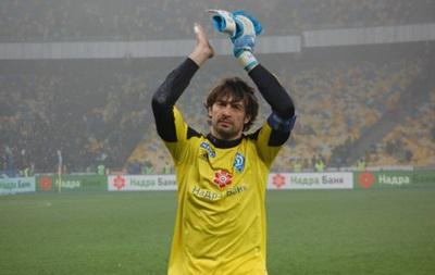 Вратарь киевского Динамо выйдет на митинг