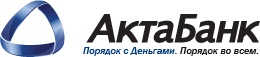 АКТАБАНК: новый подход в предоставлении банковских услуг