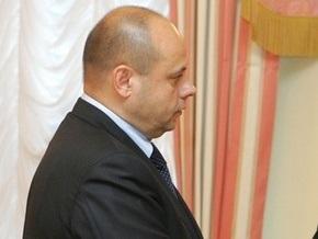 Украина подписала  с ЕС договор о присоединении страны к Энергетическому содружеству