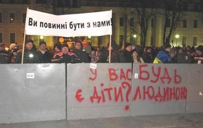 Киев: лозунги стали жестче, поведение протестующих - более мирным