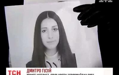 На Евромайдане ищут пропавших без вести