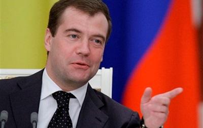 Медведев - сотрудничество - Украины - Россия - Медведев заявил о необходимости активизировать сотрудничество с Украиной