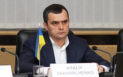 Разгон Евромайдана: главу МВД вызывают в Генпрокуратуру как свидетеля