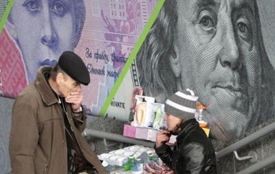 Украина готова ужесточить контроль за валютой ради гривны - Reuters