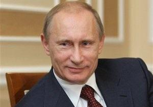 Путин призвал Евросоюз отменить визы для россиян