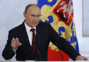 Въезд в Россию должен быть только по загранпаспортам - Путин