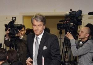 Ющенко вырабатывает план действий неповиновения власти