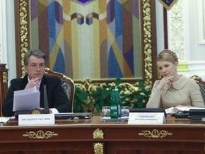 Ющенко требует от Тимошенко соблюдения законодательства о языках