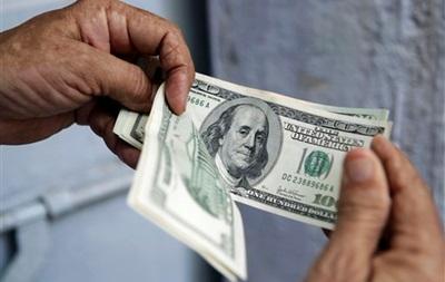 Москва простила Гаване долг в $29 млрд - Reuters