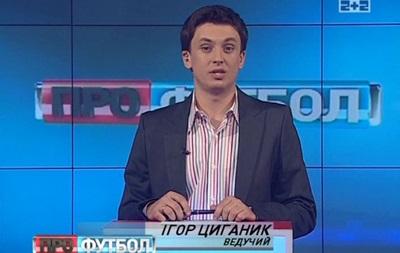 Игорь Цыганык: Игру Динамо я не понимаю