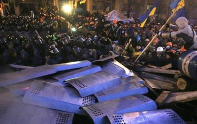 Мировая пресса об Украине: историческая неизбежность