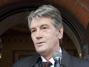 Ющенко призвал украинцев прекратить панику