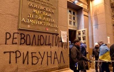 Находился возле КГГА с зажигательной смесью: суд в Киеве арестовал студента