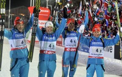 Биатлон. Украина завоевала серебро в эстафете на Кубке мира