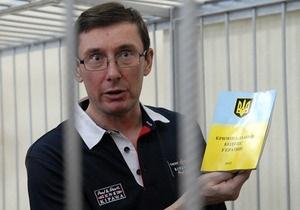 Еженедельники: Луценко назвал условия заключения образцовыми