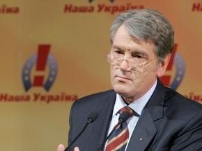 Ющенко не нравится политическая шумиха в Раде