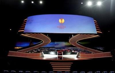 Сегодня украинские команды узнают имена соперников в Лиге Европы