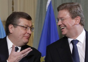 МИД Украины прокомментировал получение Плана действий по безвизовому режиму