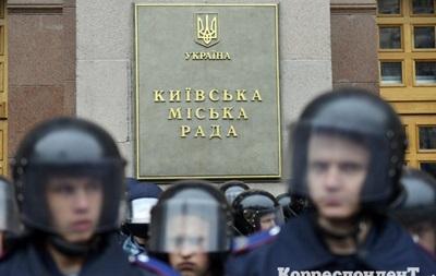 Депутаты от  Батькивщины  предлагают ВР назначить выборы Киевского головы и Киевсовета на 23 февраля