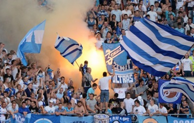 UEFA лишил Зенит поддержки фанатов в матче против Боруссии