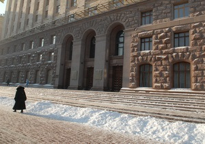 Киевская мэрия ищет сотрудников